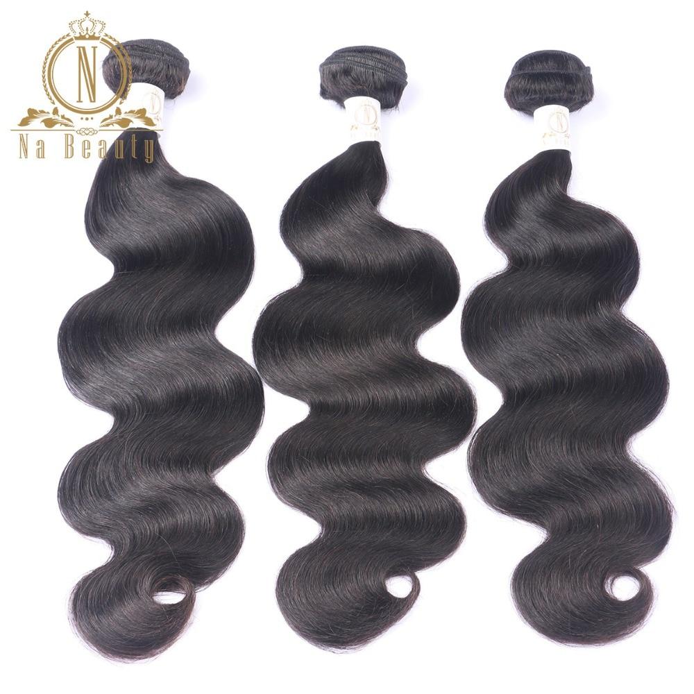 onda do corpo do cabelo humano de remy do brasileiro do cabelo 3 pacotes negocio