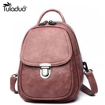 cdd88a20c64a Product Offer. Рюкзак многоцелевой двойного назначения сумка для женщин  мягкие из искусственной кожи ...