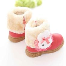 Hello Kitty Baby Girl Shoes