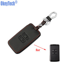 OkeyTeach Car Accessories Genuine Leather Remote Case Cover Holder Key Chain For Renault Koleos Kadjar 2016 Keychain 4 Buttons