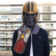 Los Vengadores 4 Juego de hombre de hierro guantelete del infinito Hulk Cosplay brazo Thanos guantes de látex de armas máscara Marvel superhéroe arma fiesta