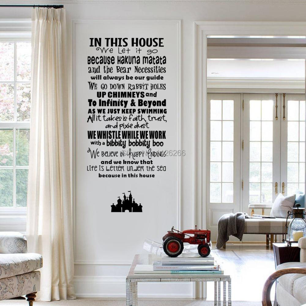 Dans cette maison, nous le laissons aller vinyle citation Wall Decal Castle Art Decor autocollant pour salon