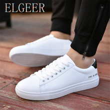 2018 new student white shoes fashion mens casual