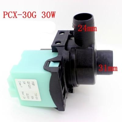 30w Water Pump PCX-30G Ice Machine Pump Ice Maker Parts