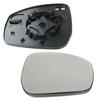 Rear View Exterior Mirror Glass Plate sheet CONVEX LR045153 LR045152 LH RH For Sport LAND ROVER RANGE Discovery 4 5