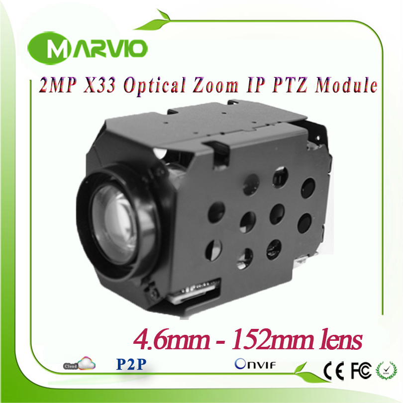 2.1MP FULL HD 1080P IP PTZ Module camera 33X Optical Zoom 4.6-152mm lens RS485/RS232 Support PELCO-D/PELCO-P Low illumination factory price for ahd ptz bullet camera 10x motorized zoom lens full hd 1080p 2 0mp ir range 30m ptz rs485 pelco d p support
