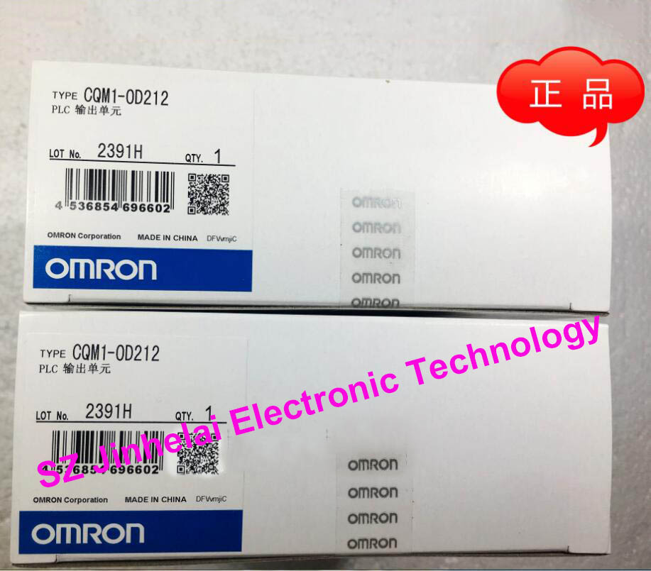 New and original CQM1-OD212 OMRON PLC output unit new and original cqm1 od212 omron plc output unit