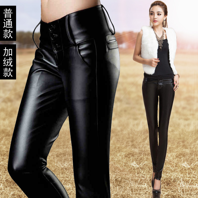 Fast Shipping Spring 2018 New Large Size Women S Waist Was Thin Pu Leather Pants Plus Size S -4xl P011