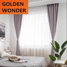 Modern Style Simple Fashion Living Room Curtains Bedroom Curtain Solid Color High Quality Home Decor