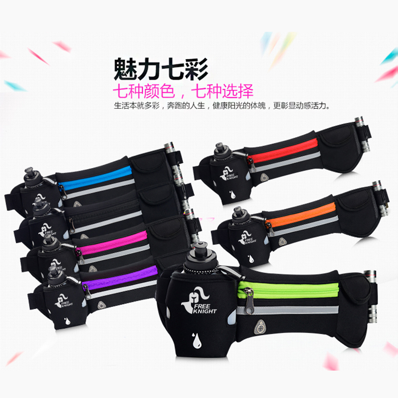 Multi-Functional Female Stretch Waist Bag Unisex Sport Belt Bag Male Waterproof Running Bag