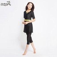 Middle East Women Muslim Islamic Modest Swimsuit 2 pcs Short Sleeve Tops+Pant Swimwear A