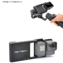 PGYTECH For Gopro Hero 5 4 3+ accessories Adapter switch mount plate for DJI osmo mobile gimbal Camera handheld phone parts