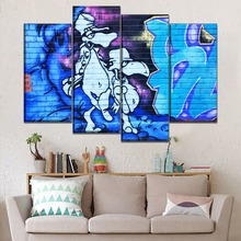 Wall Spray Paint Cartoon Abstract Artistic Duck Picture One Set Modular Combinatorial 4 Pieces Canvas Print Type Painting