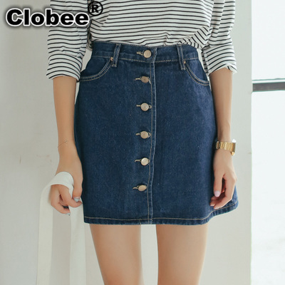 Compare Prices on Button Front Denim Skirt- Online Shopping/Buy ...