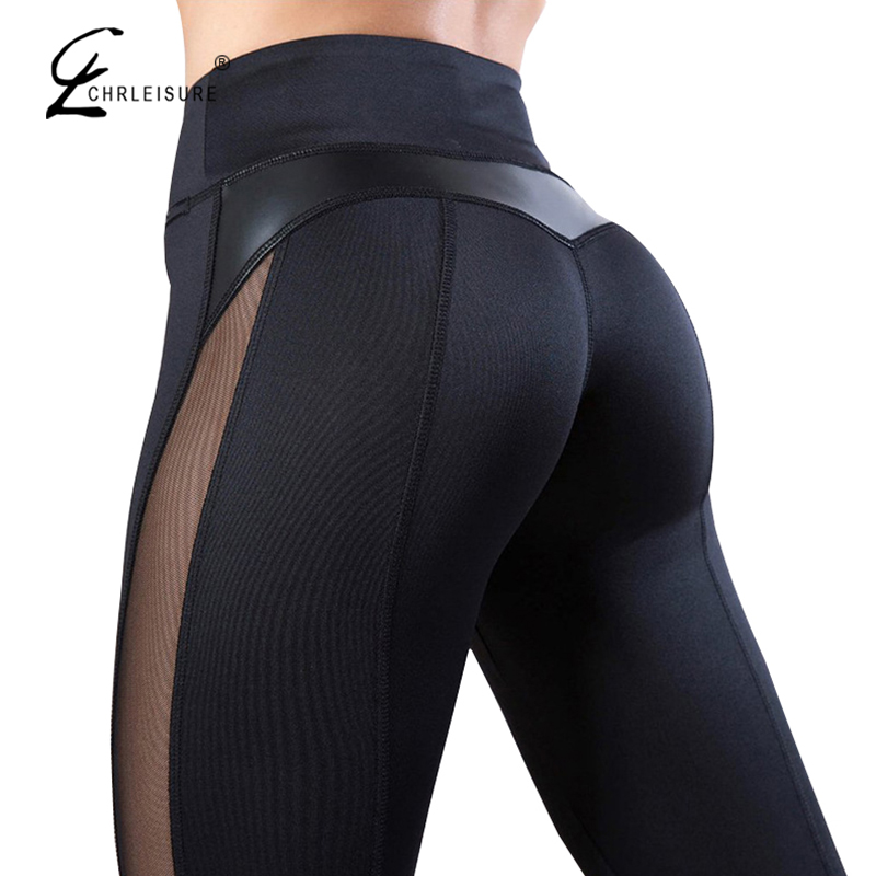 CHRLEISURE Solid High Waist Fitness Legging Women Heart Workout Leggins Femme Fashion Mesh And PU Leather Patchwork Leggings(China)
