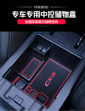 Estilo do carro Para Mazda CX-5 2017 2018 Centro De Armazenamento Do Console Apoio de Braço Carro Caixa de Cobre Decoração Interior Auto Acessórios