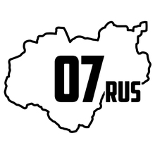 CS-1430#20*15cm 07 RUS funny car sticker vinyl decal silver/black for auto stickers styling