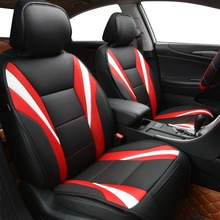 Car-pass Luxury Summer Seat Cover universal Car cushion Two color Red/Blue Color Accessories For Toyota Lada Kalina Gra