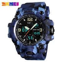 SKMEI Top luxe militaire armée Camo Sport montres hommes Quartz numérique étanche Sport montre mâle relogios masculino montre-bracelet