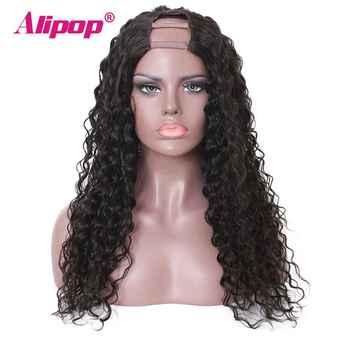 "Alipop U パート人毛ウィッグ女性のための水波 100% ブラジルの Remy 毛中間部分 2*4\"" 自然な色の U 部分かつら - DISCOUNT ITEM  48% OFF ヘアエクステンション & ウィッグ"