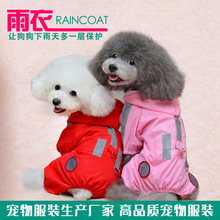 Factory direct sale processing dog raincoat Pet waterproof prevent bask in clothes Four feet dog summer wear