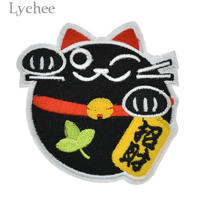 Cartoon Japanese Anime Dragon Cat Patch Leaves Rain Iron on Applique Cloth DIY