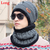 YBZ 2016 Knit Scarf Cap Neck Warmer Winter Hats For Men Women Caps Warm Winter Beanie