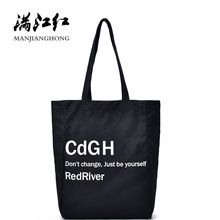 Fashion Letter Printed Female Shoulder Bags Canvas Large Capacity Casual Tote Women Beach Bags For Ladies Shopping Bag Handbags