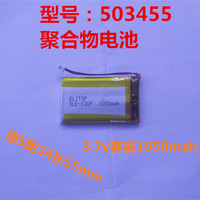 523455 polymer lithium battery 3.7V 1050MAH for GPS recorder and other monitoring walkie talkie batteries Rechargeable Li ion Ce