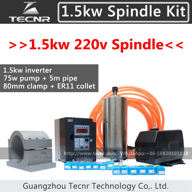 1.5kw spindle kit 220v 80mm 1.5kw CNC milling spindle motor+1.5kw inverter+80mm spindle clamp+75w water pump+5m pipes+13pcs ER11 water cooling spindle sets 1pcs 0 8kw er11 220v spindle motor and matching 800w inverter inverter and 65mmmount bracket clamp