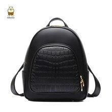 BEIBAOBAO высокое качество роскошь цвета конфеты кожи плеча сумка женская крокодил рельефным рисунком рюкзак Корейской моды девушка мешок