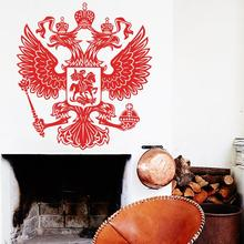 Art Design home decoration Vinyl Russian energy eagle Wall Sticker removable house decor country animal beautiful decals