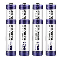 8pcs 12V 2a AA Battery Batteries 2700mAh Ni MH Rechargeable Battery 8 Pack Pre Charged Nimh