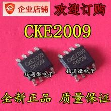 Freeshipping     CKE2009 2009 SOP8 ns8002 sop8