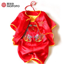 Mopopo Bellyband Baby Boy Suit Clothes High Quality China Tang Style Silk Baby Clothing Boy Set Kleding For 1-2 Years Baby Boy