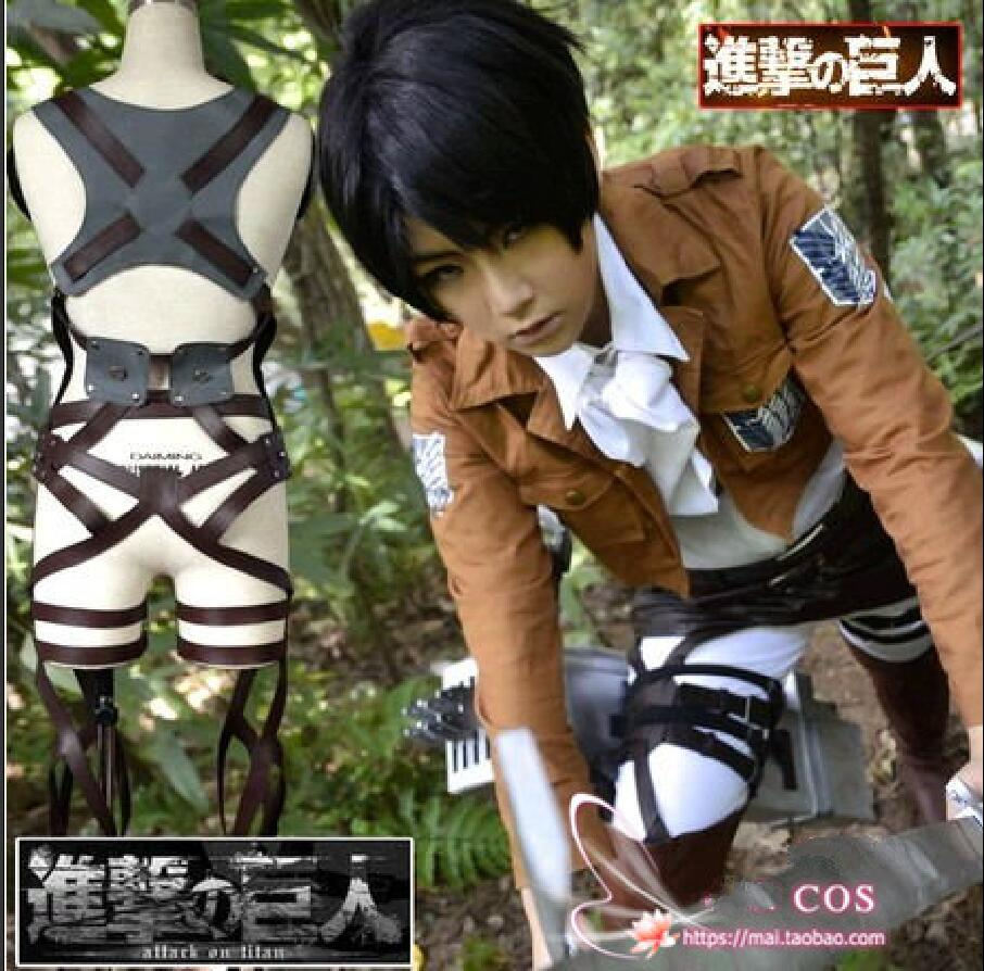 Free shipping Attack On Titan Cosplay Shingeki No Kyojin Eren Jaeger cosplay costume