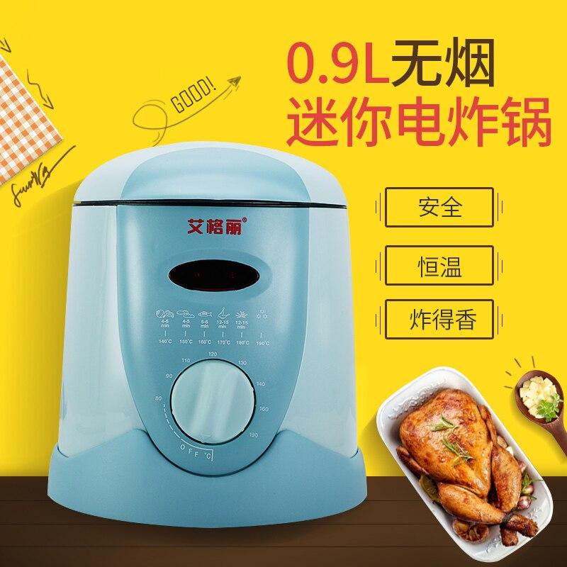 0.9L Portable friteuse gril poulet électrique français froui fabricant famille étudiants dortoir huile collations faire petit déjeuner machine livraison directe