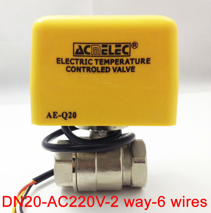 ФОТО 3/4'' AC220V Electric actuated Valve 6 wires for HVAC system with signal feedback