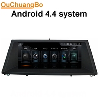 Ouchuangbo Auto Radio Multimedia Player For X5 F15 F85 2007 2015 Support Gps Mirror Link WIFI
