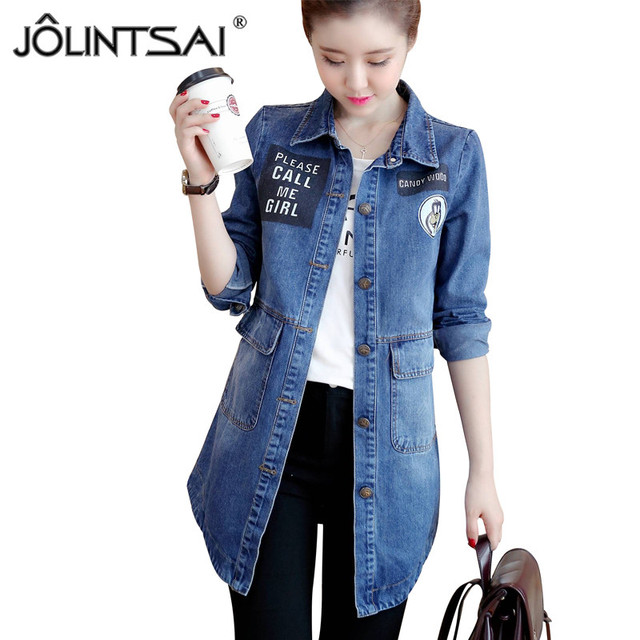 Aliexpress.com : Buy Long Denim Jacket Women 2017 Spring Casual ...