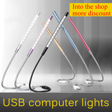 Novelty Metal Material USB LED light lamp 10LEDs flexible lights variety colors for Notebook Laptop PC Computer for Bank Power(China)