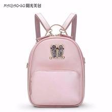 Cute Womens Pink Rabbit Ear Mini Backpack PU Leather Preppy School Bags For Teenagers BlingBling Shoulder Crossbody Bag Rucksack