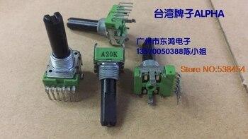 2 sztuk RK12 przełącznik potencjometru A20K podwójny wał długość 23MM wzmacniacz 6 pin przełącznik potencjometru