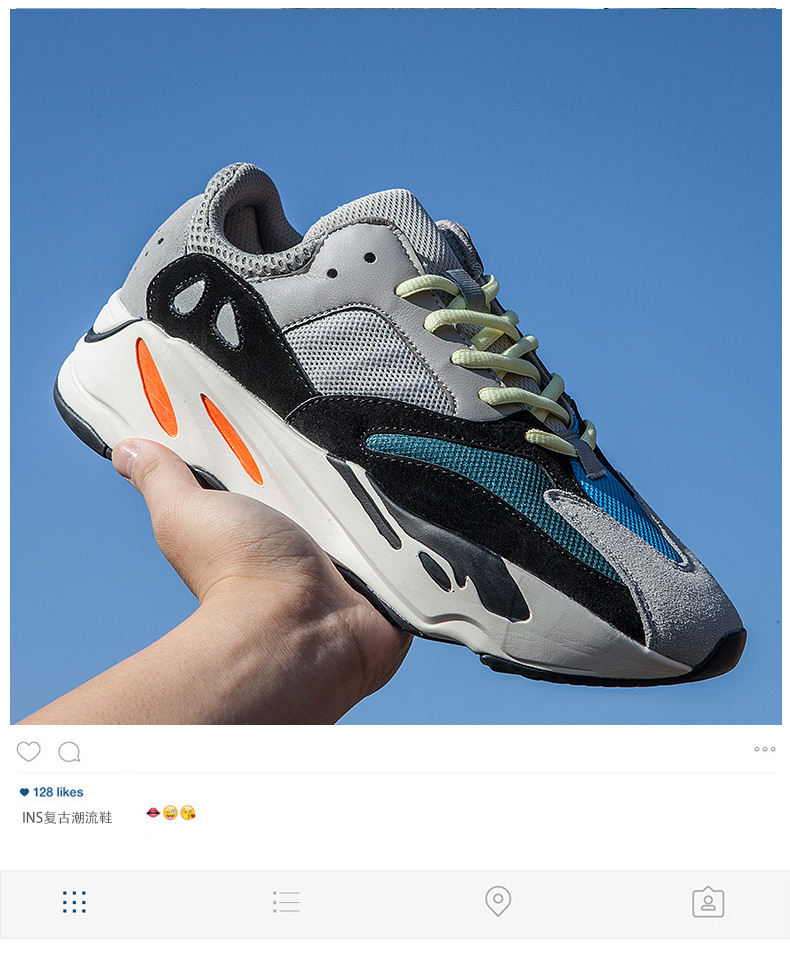 Max sosa Vintage dad Men shoes increased women shoes sneakers Boost 700 Kanye West Wave Runner Sneakers Authentic Sneaker
