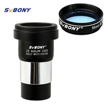 "Big discount SVBONY 1.25"" 2x Barlow Lens+Filter Eyepiece Telescope Light Pollution Blue Moon Filter for Astronomy Telescope 31.7mm F9114"