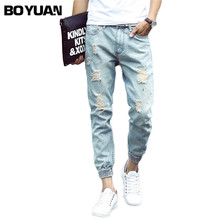 BOYUAN Mens Jogger Jeans Male Ripped Jeans Ankle-Length Pants Men Destroyed Ripped Pencil Pants Men Hole  Casual Jeans F6105