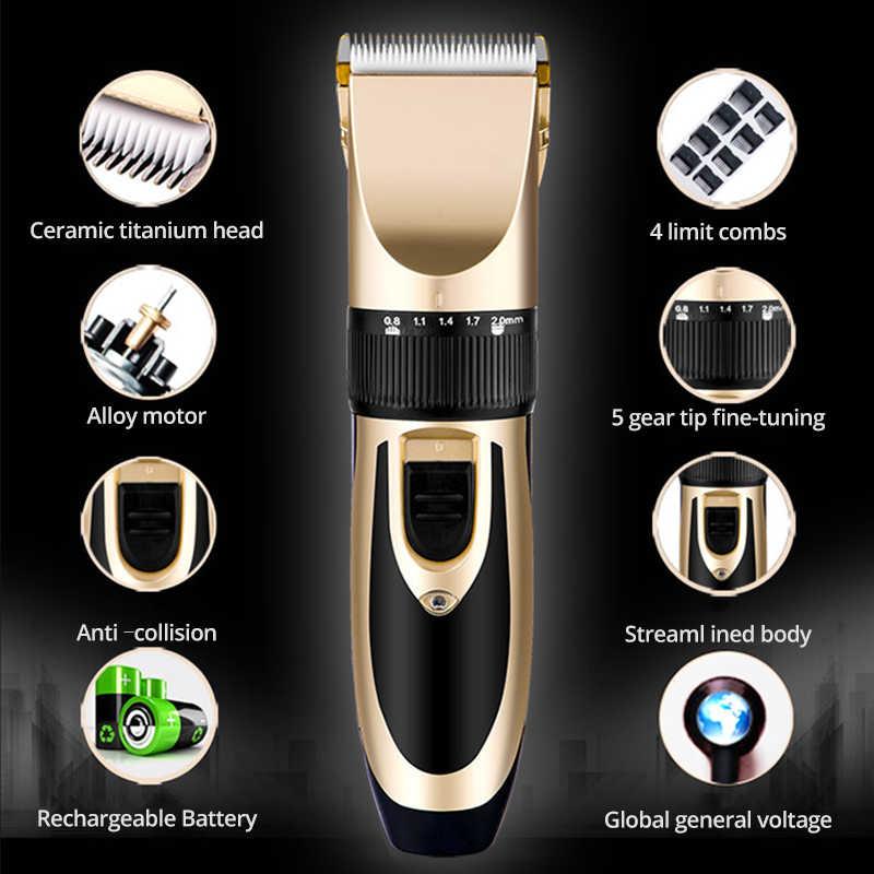 Профессиональная электрическая машинка для стрижки волос, перезаряжаемая машинка для стрижки волос, триммер для бороды 220 В для взрослых или детей