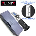 OLIMPO спиртовой рефрактометр 0-80% в/в алкометр измеритель вина RHV-80ATC спиртометр ручной ликер виски бренди водка ATC