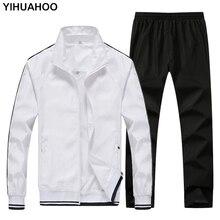 Спортивный костюм YIHUAHOO, для мужчин, 4XL, 5XL, 2 шт., комплект одежды, Повседневная Толстовка с капюшоном, спортивная одежда, спортивный костюм для мужчин, TC001