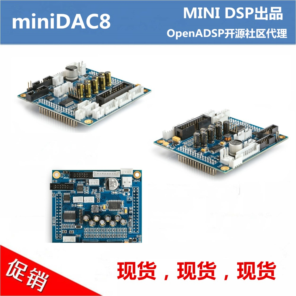MiniDAC8 Developments/MINI DSP (OpenADSP For Source System)